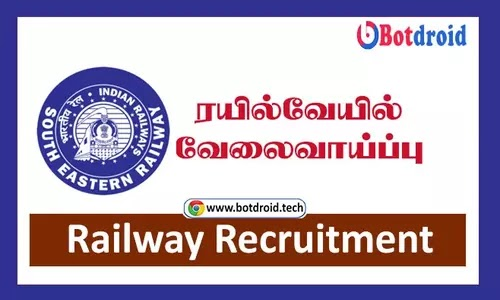 RRC Railway Recruitment 2021, Apply Online for Apprentice Jobs in Railway