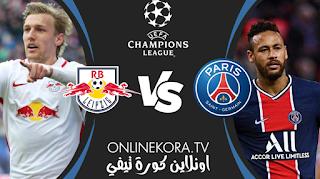 مشاهدة مباراة باريس سان جيرمان ولايبزيج بث مباشر اليوم 24-11-2020  في دوري أبطال أوروبا