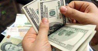 الدولار النهاردة بـ 9 جنية لأول مرة .... خراب بيوت S520132214424