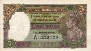 भारतीय पाँच रुपये का नोट (1937)