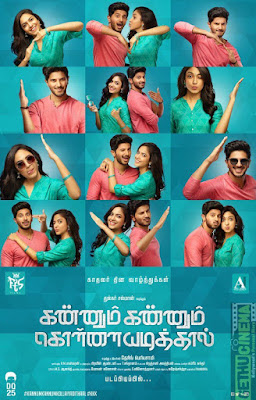 kannum-kannum-kollaiyadithaal-tamil-movie-download-smartclicksc
