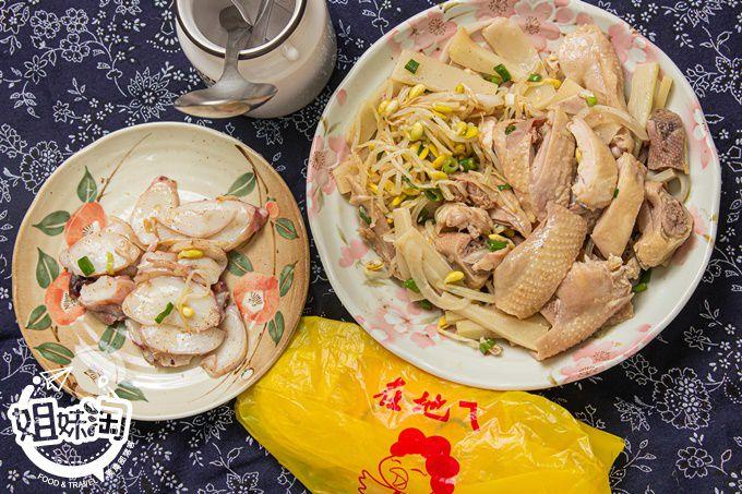 鹽水半隻雞配蔥蒜香夠對味,深海章魚口感滑順又新鮮,在地人必吃的鹽水雞!-在地人鹽水雞吉林店