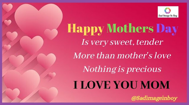 Happy Mothers Day Images | happy mothers day african american images, mothers day wallpaper