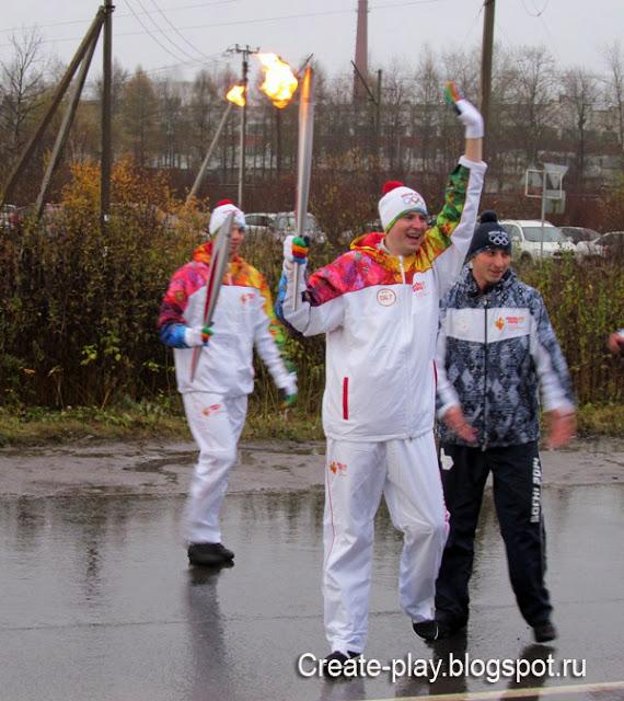 Гатчина Эстафета Олимпийского огня