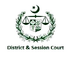 District & Session Courts Gujranwala Latest Jobs For Computer Operator , Assistant Librarian & Other 2021