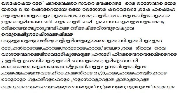 Adsense in Malayalam