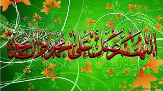 ramadan quotes new style