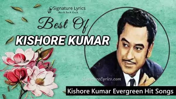 Best of Kishore Kumar - Songs List - Lyrics - Brief Biography, age, birthday, son