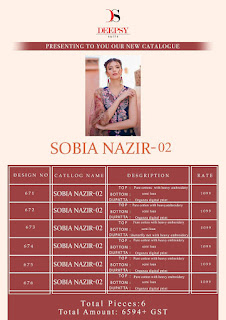 Deepsy Sobia nazir vol 2 pakistani Suits catalog wholesaler