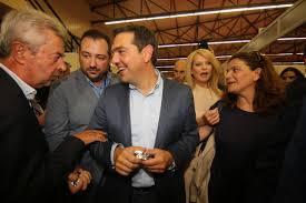 tsipras-2016