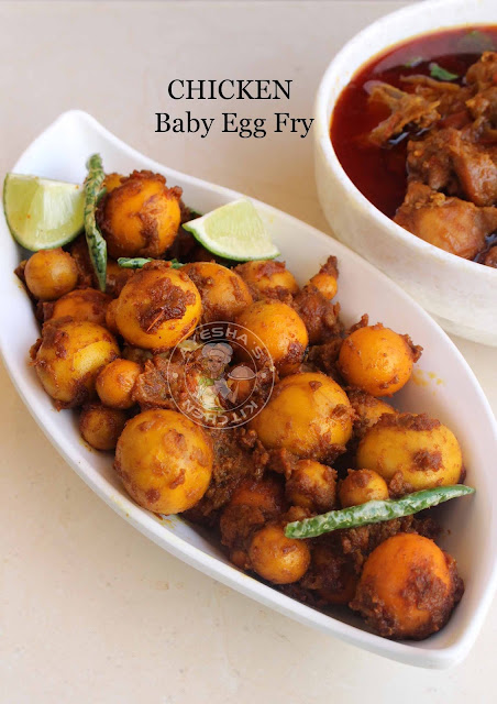 chicken baby eggs unlaid eggs fry recipe nadan kozhi mutta recipe parts curry kerala style chicken fry egg fry recipe country chicken egg fry recipe