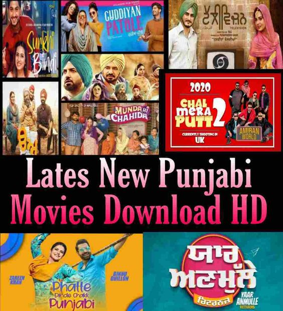 New Punjabi movies download - latest Punjabi movies online
