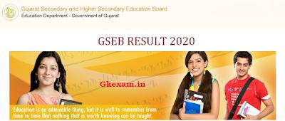 GSEB SSC Result 2020, GSEB Result 2020