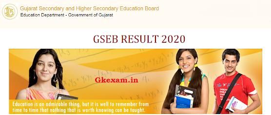 GSEB SSC Result 2020 | GSEB Result 2020