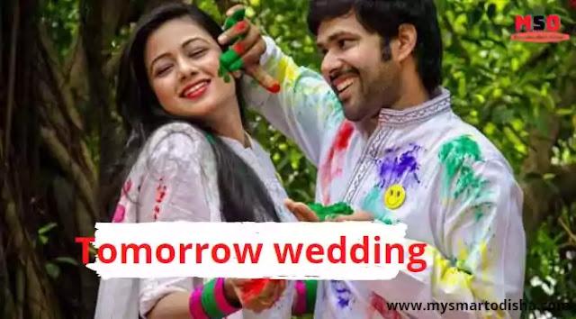 Tomorrow Wedding Odia Actor Sabyasachi Mishra & Actress Archita Sahu