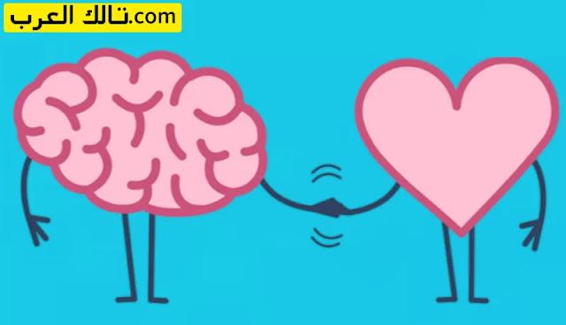 كيف تتقن مهارات الذكاء العاطفي