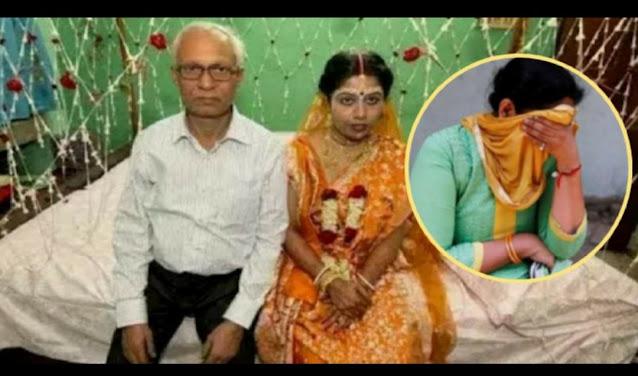 65 साल के ससुर ने अपनी 21 साल की बहू से की शादी । सुहागरात के दिन हुआ