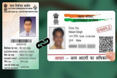 aadhar voting card