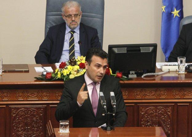 Σκόπια: Καθυστερεί η συνεδρίαση της Βουλής για τις συνταγματικές τροπολογίες