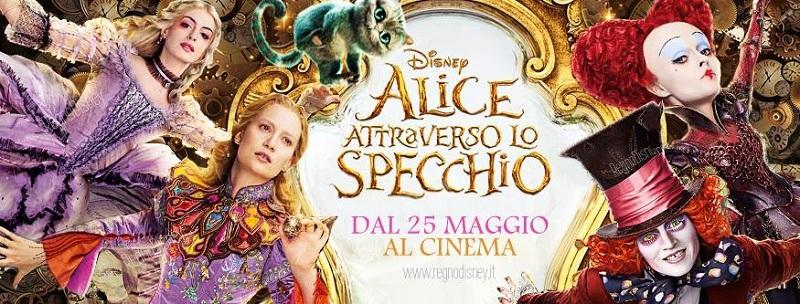 Pietro saba world alice attraverso lo specchio 2016 - Alice e lo specchio ...