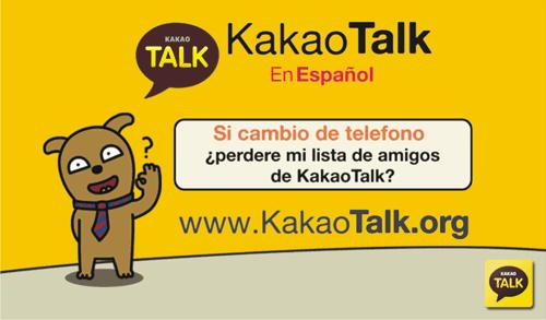 Si cambio de telefono perdere mi lista de amigos de KakaoTalk