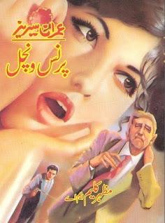 Prince Venchal Novel By Mazhar Kaleem M.A Pdf Free Download