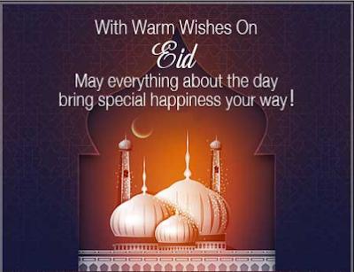 Eid Ul Fitr Wishes 2020