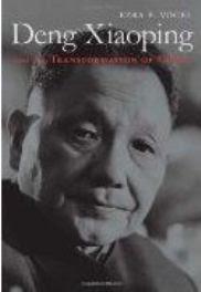 Deng Xiaoping by Ezra Vogel, Bill Gates top 10 books 2012, www.ruths-world.com
