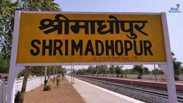 correct name of shrimadhopur