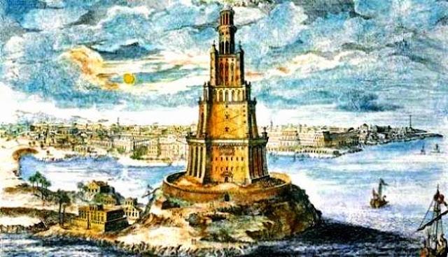 Ένα από τα επτά θαύματα του αρχαίου κόσμου ο φάρος της Αλεξάνδρειας