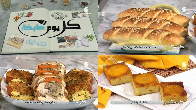 La cuisine alg rienne samira tv - La cuisine algerienne samira ...