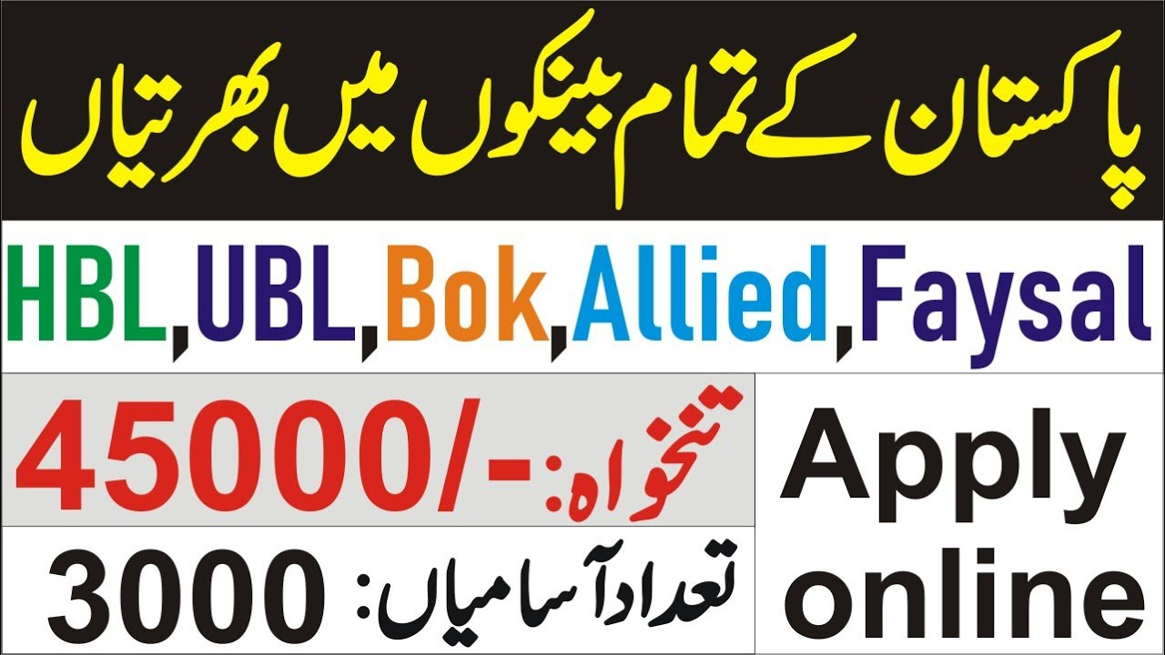 Faysal Banking Opportunities 2021 - Online Application