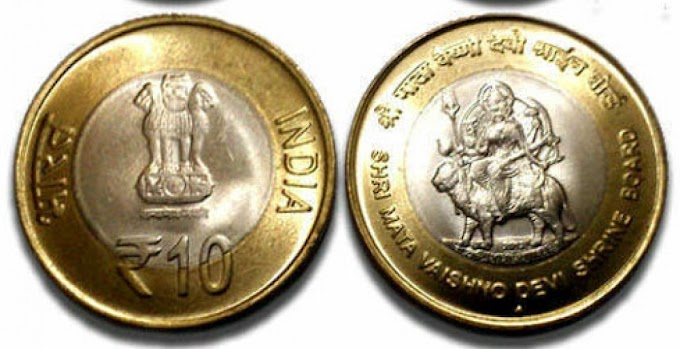 THIS 5 AND 10 Rupee coin can make you MILLIONAIRE !