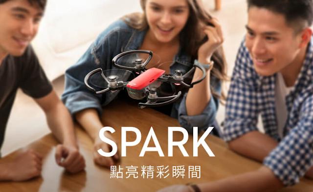 DJI 曉 Spark 空拍機