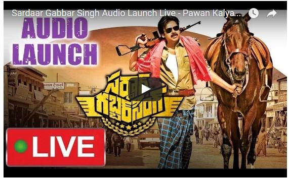 Sardaar Gabbar Singh Audio Launch Live - Pawan Kalyan