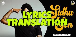 Sidhu Son Lyrics in English | With Translation | – Sidhu Moose Wala