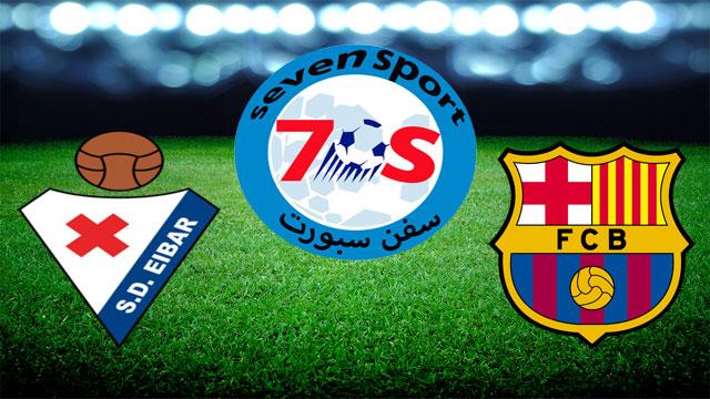 موعدنا مع  مباراة برشلونة وايبار  بتاريخ 19/05/2019 الدوري الاسباني الممتاز