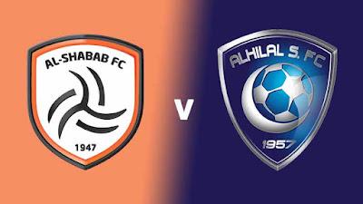 مشاهدة مباراة الهلال ضد الشباب 07-05-2021 بث مباشر في الدوري السعودي