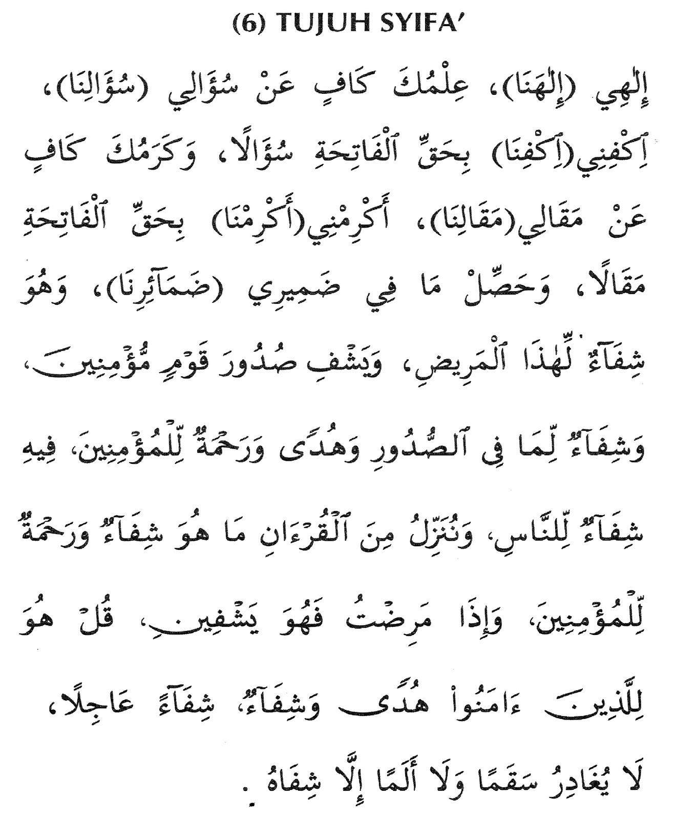 Pdf bacaan ruqyah