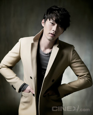 Choi seung hyun dating 1