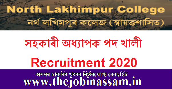 North Lankhimpur College Recruitment 2020