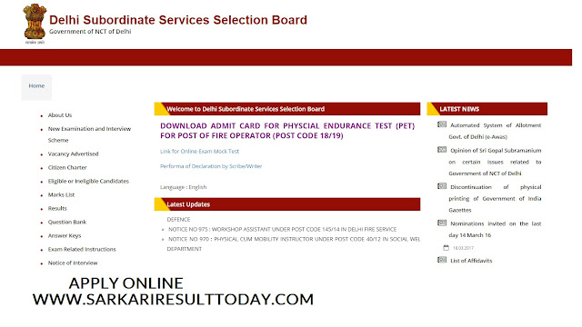 https://www.sarkariresulttoday.com/,DSSSB SI and Other Various Post Online Form 2020
