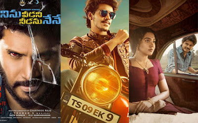 This-Friday-Movies-At-Tollywood-Box-Office-Andhra-Talkies