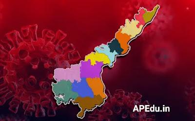 Breaking :  ఏపీలో రెడ్, ఆరెంజ్, గ్రీన్ జోన్లు ప్రకటించిన ప్రభుత్వం