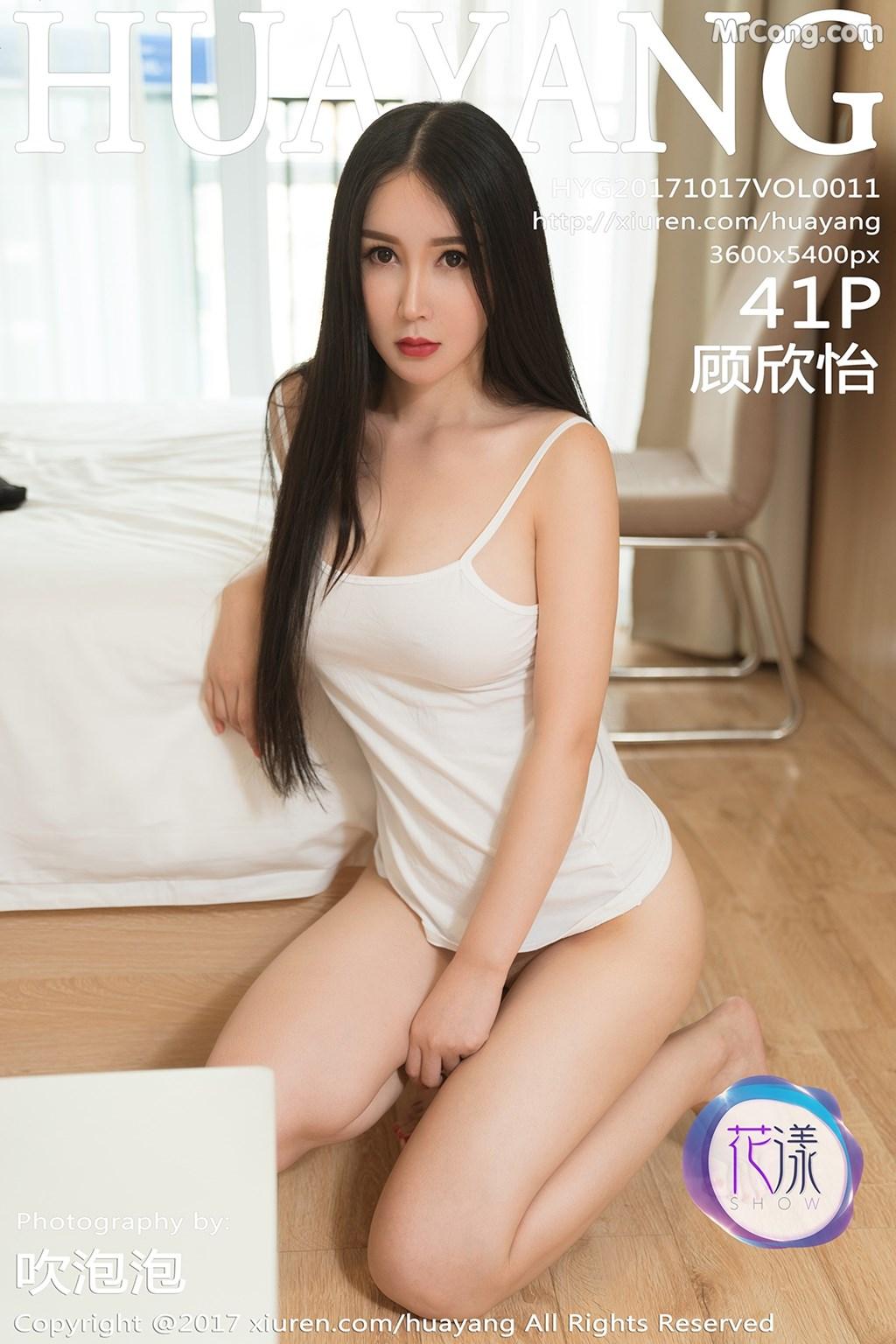HuaYang 2017-10-17 Vol.011: Người mẫu Gu Xinyi (顾欣怡) (42 ảnh)