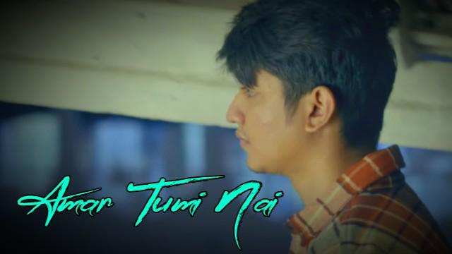 Amar Tumi Nai Lyrics