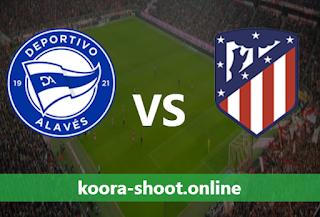 بث مباشر مباراة اتليتكو مدريد وديبورتيفو ألافيس اليوم بتاريخ 21/03/2021