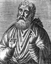 Η «ΚΑΡΔΙΑ» ΤΟΥ ΑΓΙΟΥ ΙΟΥΣΤΙΝΟΥ ΤΟΥ ΦΙΛΟΣΟΦΟΥ ΚΑΙ ΜΑΡΤΥΡΟΣ