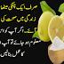 Seraf Ek Chutki Metha Soda Aur Us Kay Kamal.