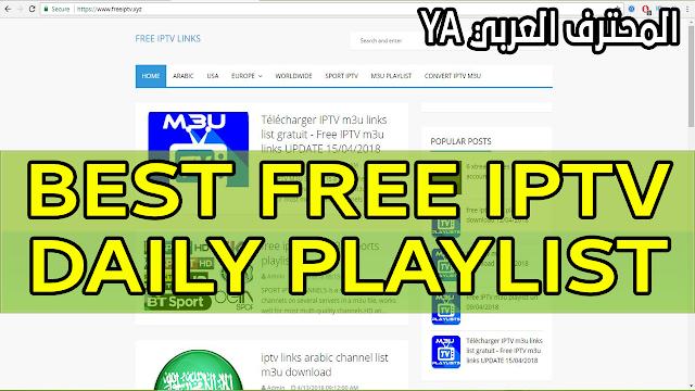BEST Free IPTV WEBSITE Daily M3U Playlist UPDATED 2018